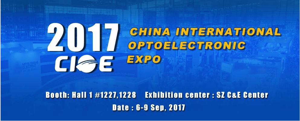 fiber optic components -2017 China international expo